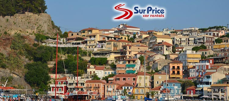 Surprice Car Rentals in Ioannina, Parga and Igoumenitsa